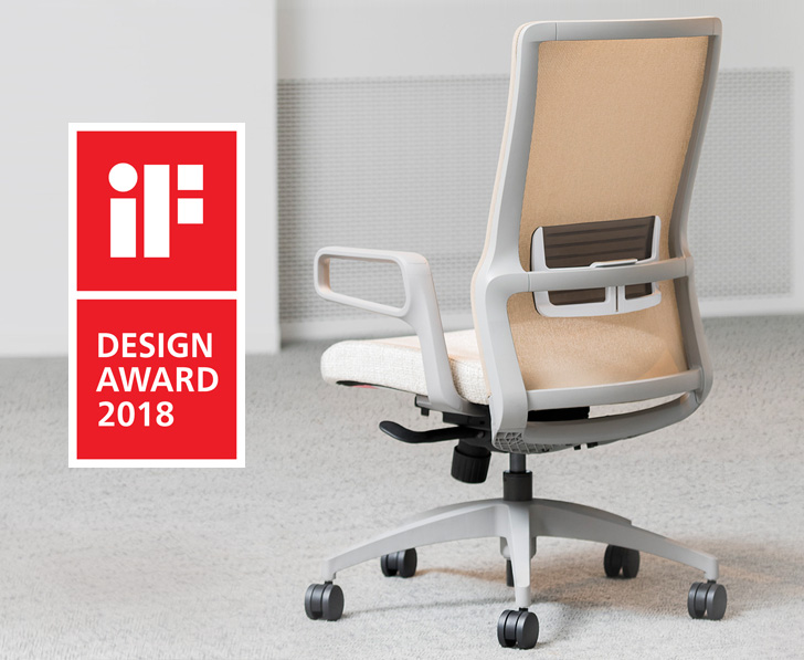 novo-IF-design_award-plp=728x597